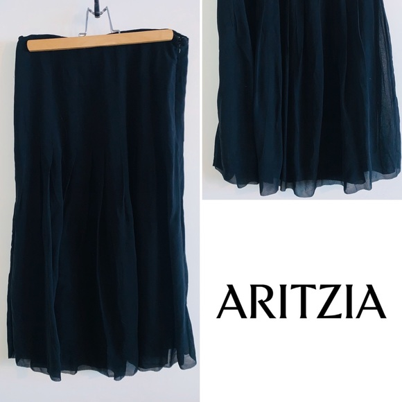Aritzia Dresses & Skirts - Babaton Skirt with Pleated detail at the bottom